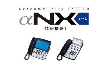 Netcommunity SYSTEM ?±NX type L????????±?????¨???