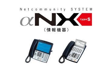 Netcommunity SYSTEM ?±NX type S????????±?????¨???