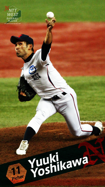 第43回 社会人野球日本選手権大...