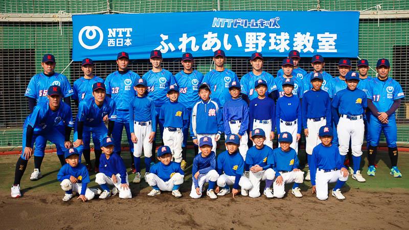 NTT西日本グループ シンボルチー...