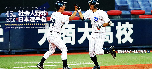NTT西日本 NTT西日本グループ ...